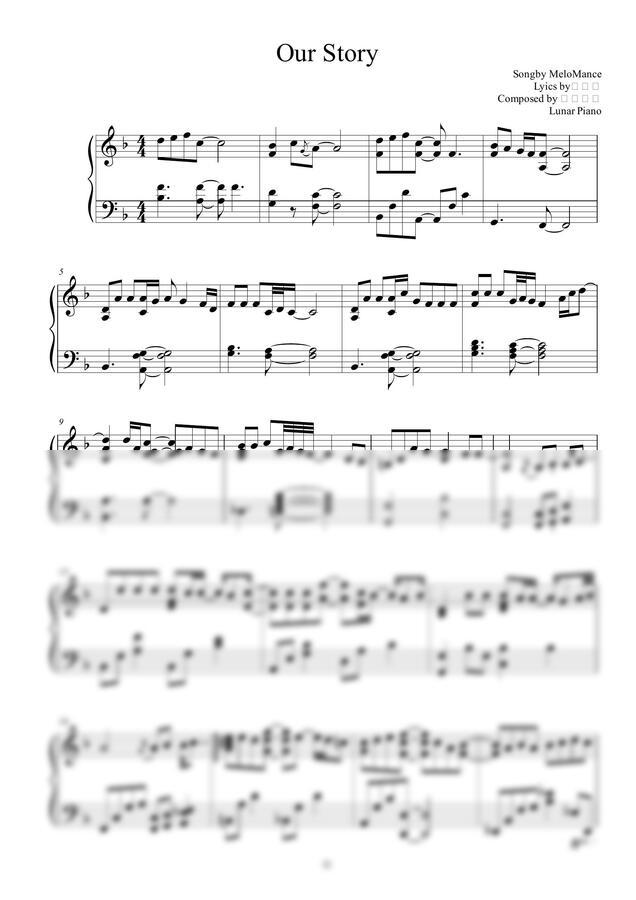 멜로망스 - 우리의 이야기 (유미의 세포들) by Lunar Piano 루나피아노