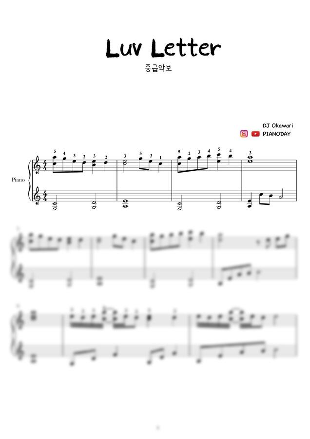 DJ Okawari - Luv Letter (조표없는 중급악보) by PIANODAY피아노데이