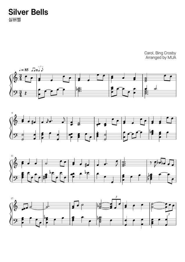 Bing Crosby - Silver bells (간단,재즈 감성) by MUA
