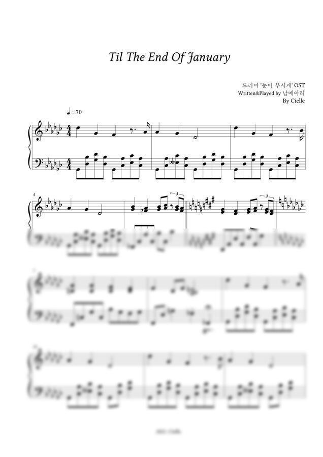 눈이 부시게 OST - Til The End Of January (남메아리) by Cielle
