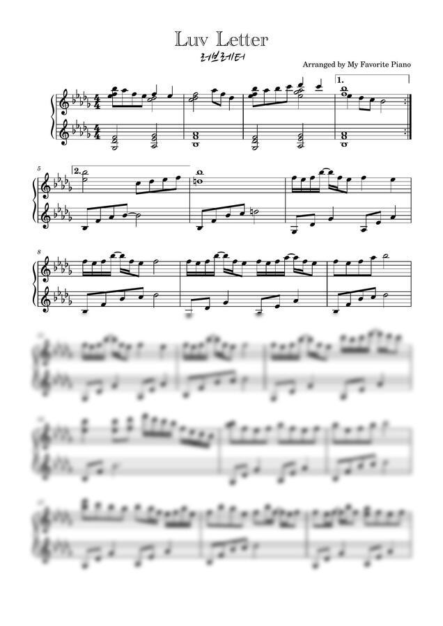 DJ Okawari - Luv Letter (중급 악보) by My Favorite Piano