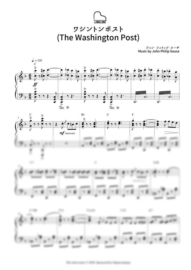 John Philip Sousa - The Washington Post by CANACANA family
