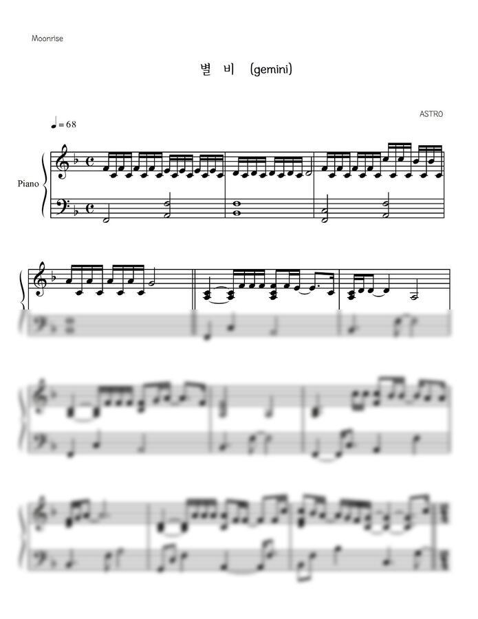 아스트로 (ASTRO) - 별비 (gemini) by Moonrise