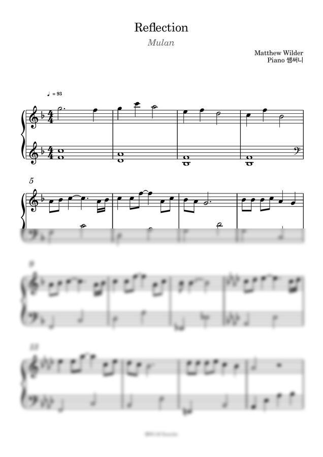뮬란 OST - Reflection (쉬운 악보) by 쌤써니