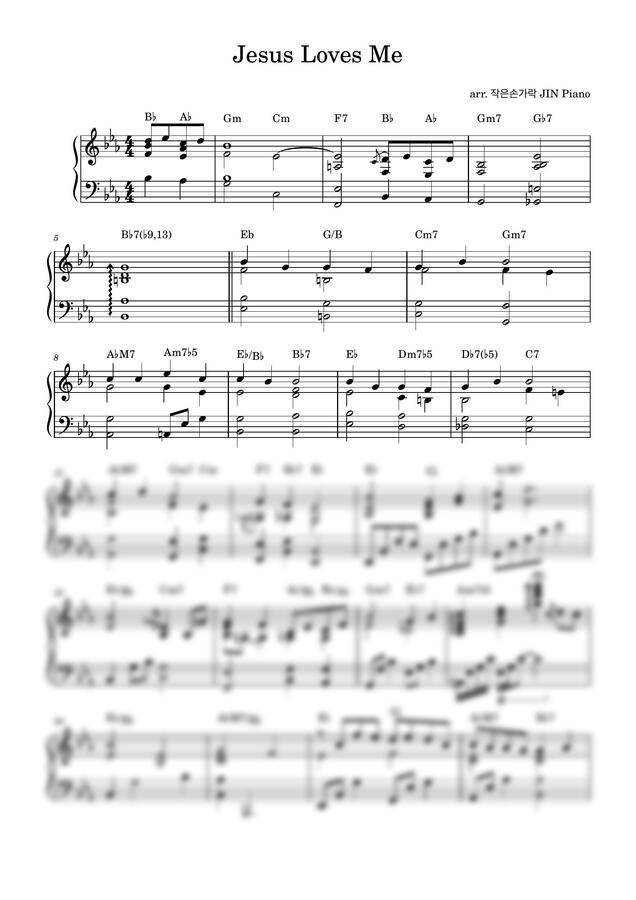 찬송가 563장 - 예수 사랑하심은 (피아노 BGM) by 작은손가락 JIN Piano
