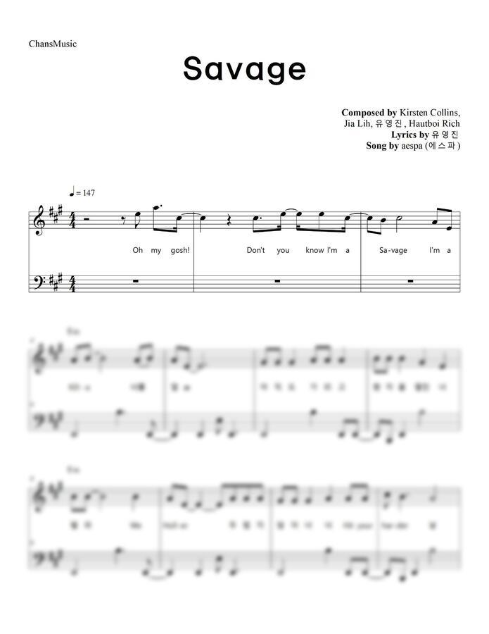 aespa - Savage (가사, 쉬운 악보) by 찬스뮤직