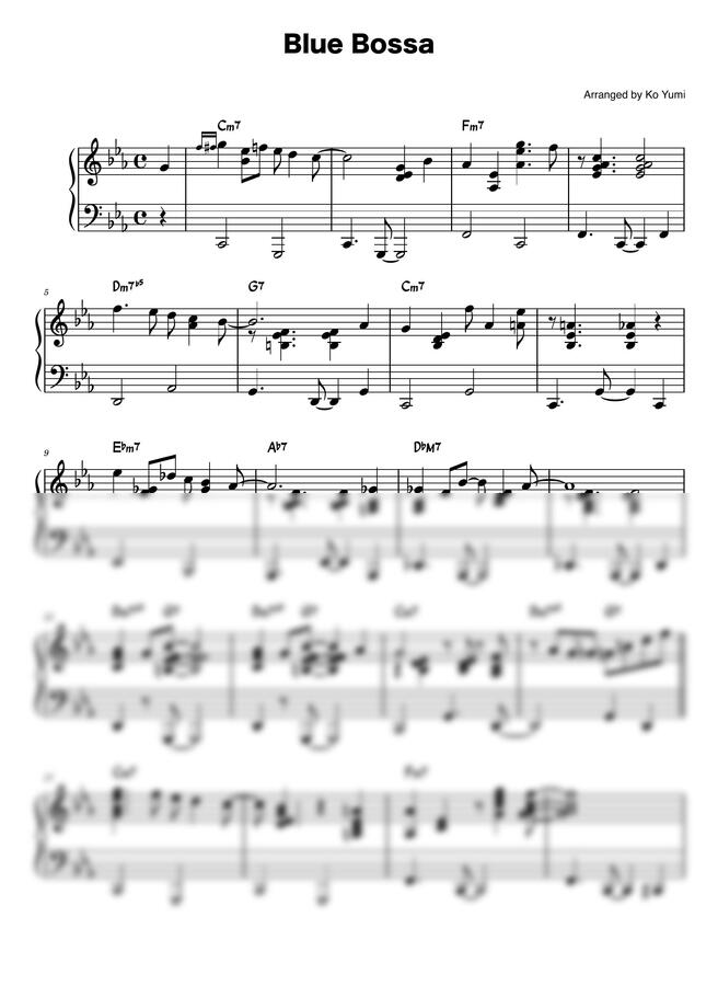 blue bossa - 피아노솔로 (즉흥연주포함) by 고유미뮤직