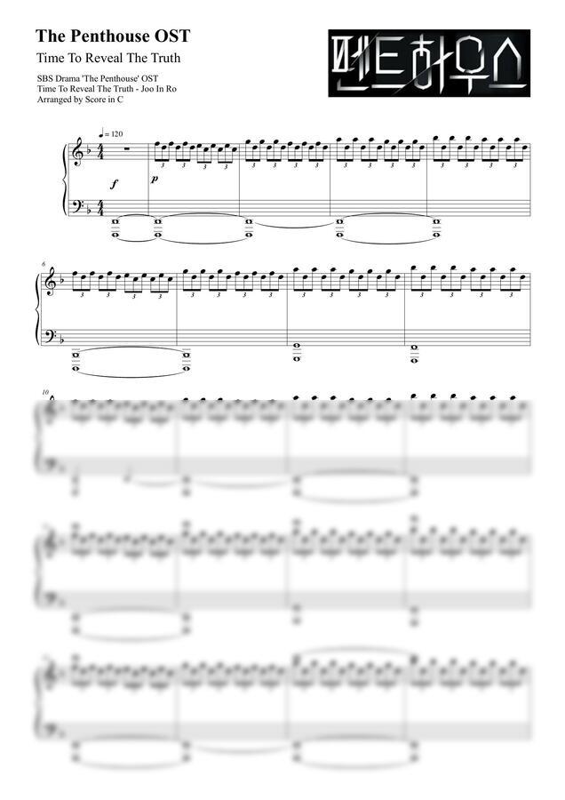 펜트하우스 OST - 진실을 밝힐 시간 by Score in C