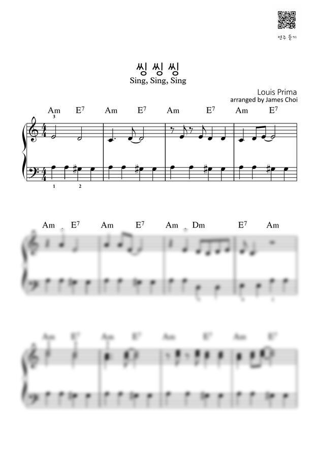 Benny Goodman - Sing, Sing, Sing (바이엘수준,3핸즈) by 제이C