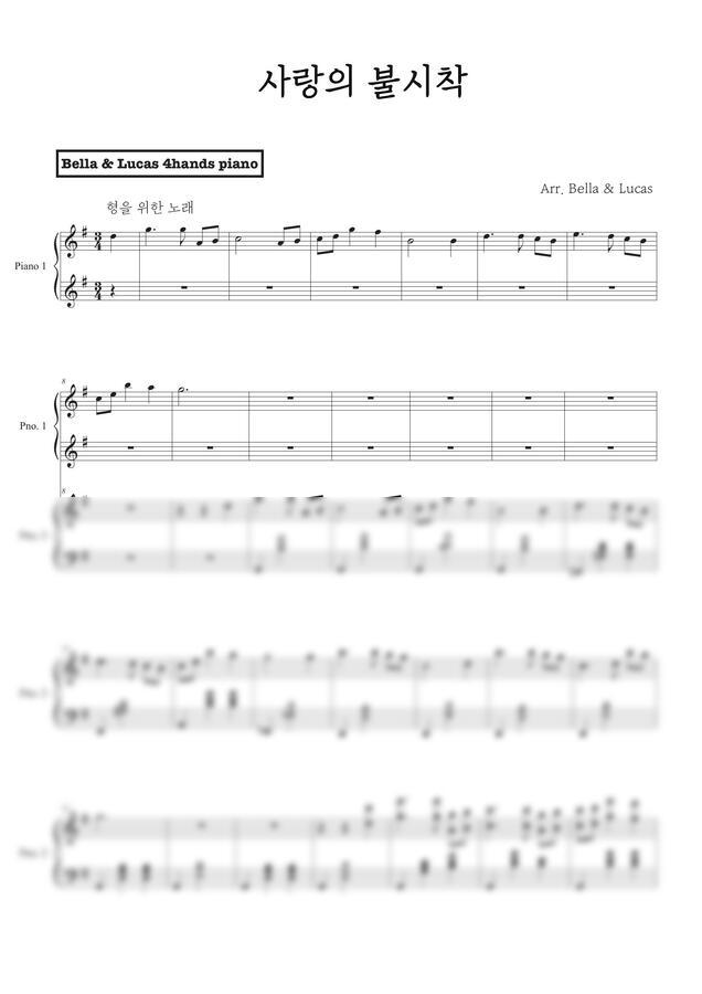 사랑의 불시착 OST - 메들리 by 벨라앤루카스