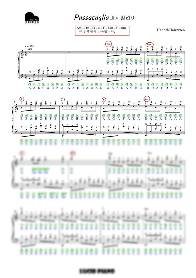 J. Halvorsen (할보르센) - Passacaglia (파사칼리아) (계이름악보) by Lucid Piano